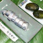 繁栄寿司 - さんま姿寿司とめはり寿司