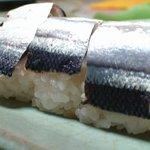繁栄寿司 - さんま姿寿司