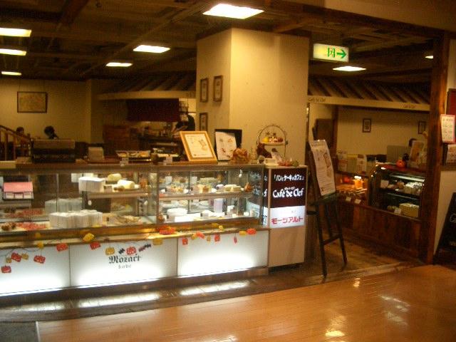 Cafe De Clef