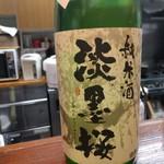 旬魚菜 しら川 - 日本酒