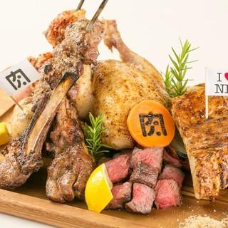 肉ソン・肉肉肉盛り合わせ(毎月29日の肉の日は半額)