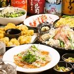 永山本店 - コース