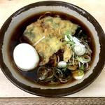 岩本町スタンドそば - ピーマン天そば(360円)&ゆで卵(60円)