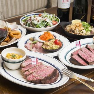 熟成肉がしっかり堪能できる!忘年会コース全10品4500円~