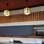上州屋 - 他のメニューも食べたくなる。