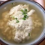 あやぐ食堂 - ゆし豆腐(ゆし豆腐定食)