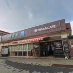 IWABA CAFE - 外観☆