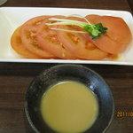 ぼてぢゅう - トマト