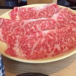 源氏総本店 - プレゼントA5特選黒毛和牛です。       無料の会員になると頂けます。(^^)
