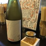 日本酒バル いぶき -