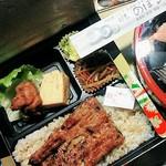 のぼる - 料理写真: