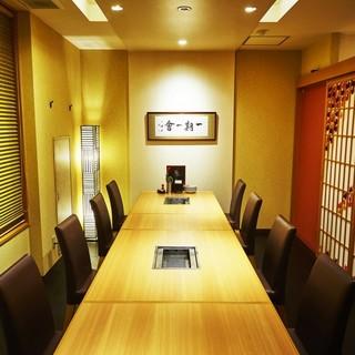 テーブル席から半個室・お座敷まで各種対応