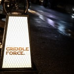 GRIDDLE FORCE 逸楽 - 行燈「GRIDDLE FORCE」