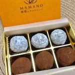 MAMANO - お酒のトリュフ6個入り 合計:1,900円