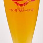 ビアレストラン 門司港地ビール工房 - 当店一番人気の「ヴァイツェン」小麦麦芽を贅沢に使用した上面発酵のビール。  小麦麦芽独特のフルーティーな香りが楽しめる芳醇な味わいのビールです。