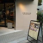クリオロ 東京本店 -