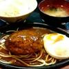 木馬  - 料理写真:『ハンバーグ定食 アメリカン』¥850-