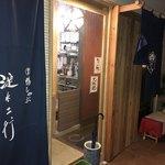 鴨と葱 淀水二行 - 福岡市 中央区にある、手軽に美味しい鴨料理が頂けるお店です