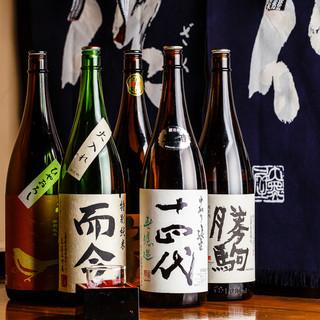 料理に合わせた季節の日本酒各種取り揃えています!!