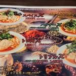 麺屋 愛心 河渡本店 - メニュー2