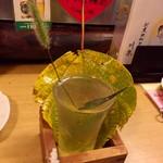 川京 - 日本酒