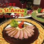 ビストロ サンタンナ - 料理写真:鴨胸肉のロースト マデラソース