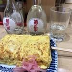 あづま - 出汁巻き玉子焼き
