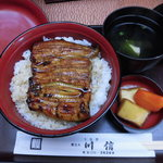 うなぎ川信 - うな丼定食。豆腐の煮物も旨い♪