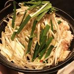炭火焼dining おかげ家 - 博多胡麻醤油黒もつ鍋(2人前)