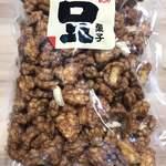 中西ピーナツ - 花こまる  ¥300外