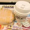 マクドナルド - ドリンク写真:チキンクリスプ&コーヒー