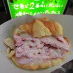 世界で2番めにおいしいメロンパンアイス - スットボケベリー
