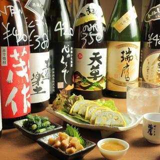 熊本郷土料理と熊本酒飲み放題コース
