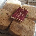 焼菓子工房かわむら - ボックスクッキー220円