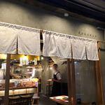 天ぷらスタンド KITSUNE - お店入り口