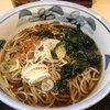 四谷 政吉 - 料理写真:牡蠣天そば、小海老天付き