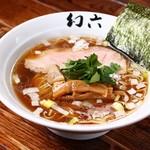 中華そば 幻六 - 料理写真:幻六醤油そば