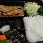 とんかつ武信 - 生姜焼き弁当