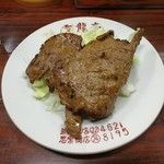 雲龍亭 - 肝焼