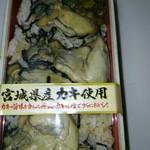 若菜 - 料理写真:でっかい牡蠣が6粒も!
