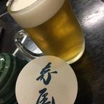 相撲茶屋 寺尾 -