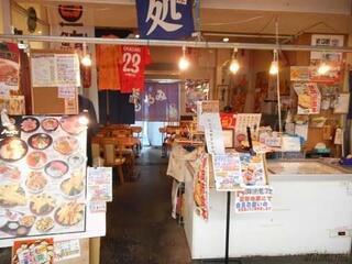 みやもと 河岸の市店 - お店の外観