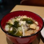 ピクルス - 豆腐、油揚げ、わかめ、ねぎのみそ汁アップ