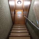 ピクルス - 急な階段を上がった2Fが店舗