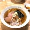 玄龍 - 料理写真:のどぐろ(塩)