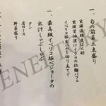GENEI TOKYO -
