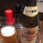 荒海 - 瓶ビール 500円