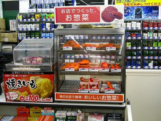 ホット スナック ローソン 【ローソンで低糖質】低糖質なホットスナックランキング 1位はこの商品だ!