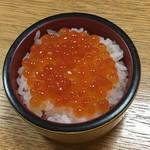 すし耕 - 紬(つむぎ)のミニいくら丼