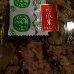 76537635 - 2017/11/12栗赤飯
